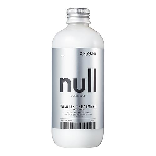 CALAT ASシャンプーNH2+ヌル
