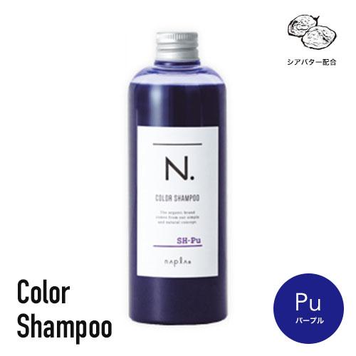 紫シャンプー,ムラシャン,エヌドット