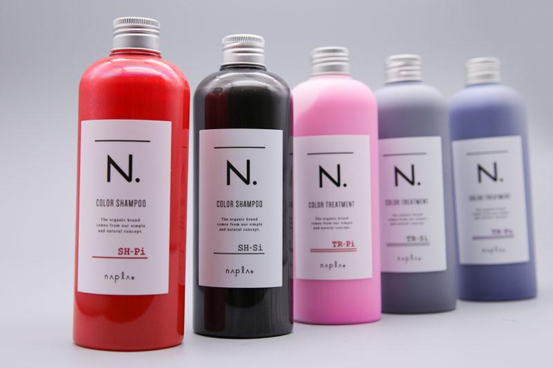 N.,エヌドット,カラーシャンプー,紫,シルバー,ピンク,レッド