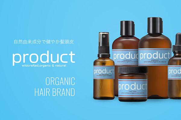 コンディショナー|Product ザ・プロダクト