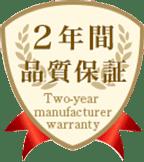 スムーズスキンメーカー式公認販売通販サイト